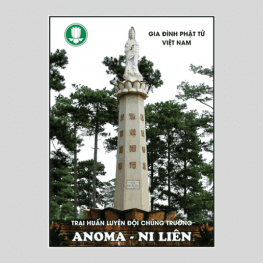 anoma nilien